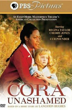 女仆寇拉 Cora Unashamed (TV) (2000)
