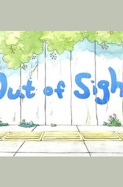 敲敲 Out of Sight (2010)