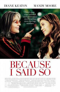 老娘说了算 Because I Said So (2007)