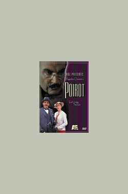 阳光下的罪恶 Poirot: Evil Under the Sun (2001)