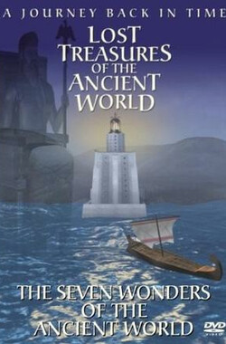 BBC-失落的远古瑰宝-七大奇迹 Lost Treasures of the Ancient World: The Seven Wonders