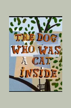 身体里有只猫的狗狗 The Dog Who Was a Cat Inside (2002)
