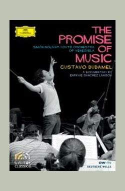 音乐的承诺 The Promise of Music