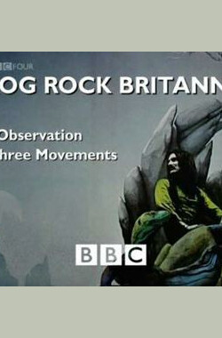 不列颠前卫摇滚-对三个运动的一个观察 Prog Rock Britannia - An Observation in Three Movements (2009)