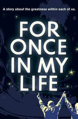 我生命中的一次 For Once in My Life (2010)