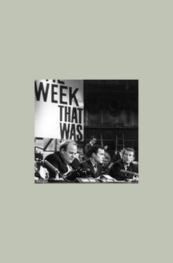 That Was The Week That Was (1962)