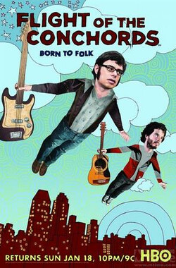 弦乐航班 第一季 The Flight of the Conchords Season 1 (2007)
