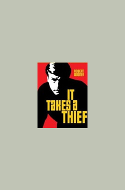 偷天谍影 It Takes a Thief (1968)