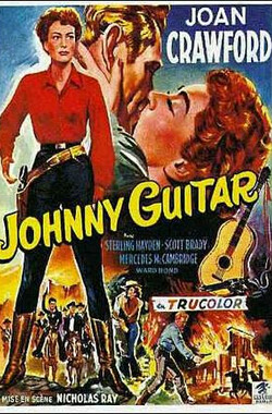 荒漠怪客 Johnny Guitar (1954)