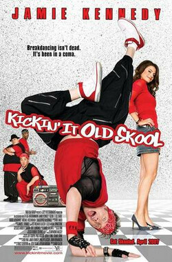 街舞新曲 Kickin It Old Skool (2007)
