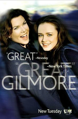 吉尔莫女孩 第一季 Gilmore Girls Season 1 (2000)