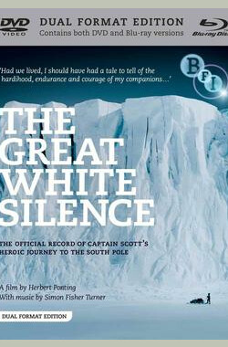 伟大的白色寂静 The Great White Silence