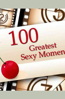The 100 Greatest Sexy Moments (2003)