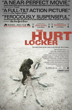 拆弹部队 The Hurt Locker (2008)
