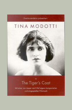 The Tiger's Coat (1920)