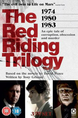 血迷宫:1974 Red Riding: In the Year of Our Lord 1974 (2009)