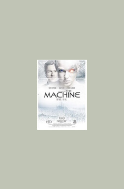 机器人 The Machine