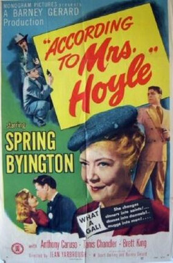 According to Mrs. Hoyle (1951)