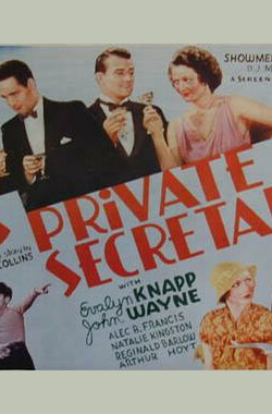 His Private Secretary (1933)