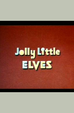 Jolly Little Elves (1934)