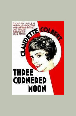 Three-Cornered Moon (1933)