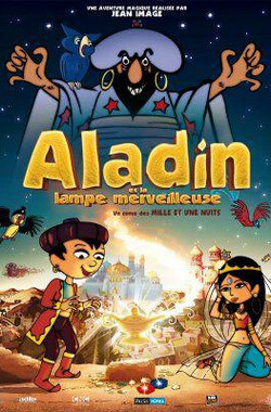 Aladdin and His Magic Lamp (1970)