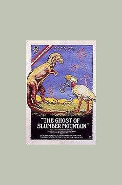 The Ghost of Slumber Mountain (1918)