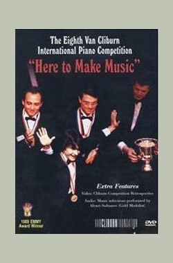 第八届克莱本钢琴大赛:音乐在这里诞生 Eighth Van Cliburn International Piano Competition: Here to Make Music (1989)