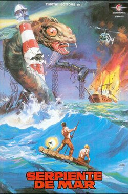 The Sea Serpent (1984)