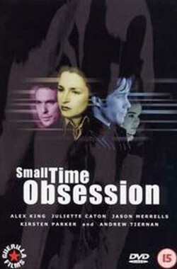 Small Time Obsession (2000)