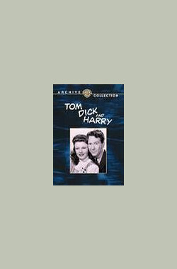 一般人 Tom Dick and Harry (1941)