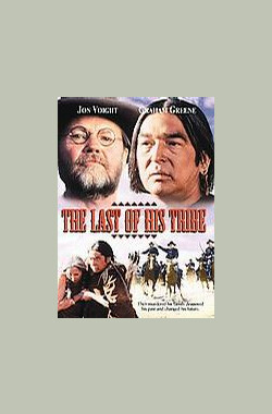 印第安之光 The Last of His Tribe (TV) (1992)