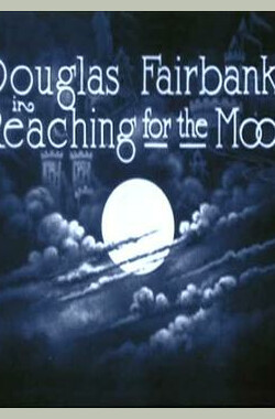 Reaching for the Moon (1917)