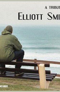 埃利奥特·史密斯的雕像 Lucky Three an Elliott Smith Portrait