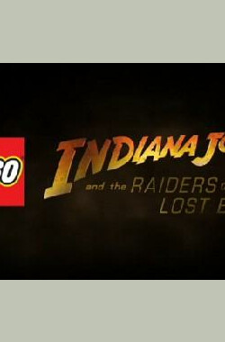 Lego Indiana Jones and the Raiders of the Lost Brick (2008)