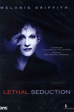 Lethal Seduction (1997)