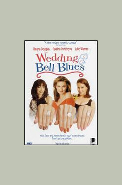 Wedding Bell Blues (1997)