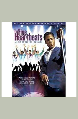 五心合唱团 The Five Heartbeats (1991)