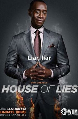 谎言屋 第二季 House of Lies Season 2 (2013)