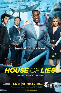 谎言屋 第一季 House of Lies Season 1 (2012)