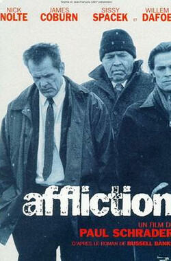 苦难 Affliction (1997)