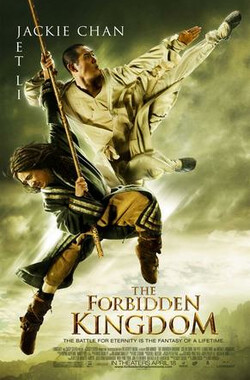 功夫之王 The Forbidden Kingdom (2008)