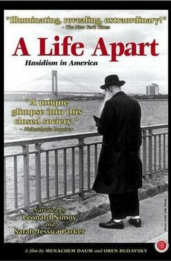 A Life Apart: Hasidism in America (1998)