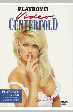 Playboy Video Centerfold: Playmate of the Year Victoria Silvstedt (1997)