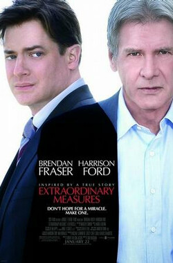 良医妙药 Extraordinary Measures (2010)