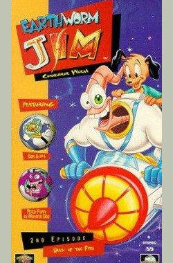 蚯蚓吉姆 Earthworm Jim (1995)