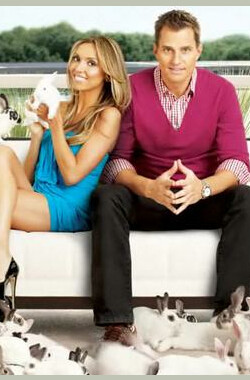 Giuliana & Bill (2009)