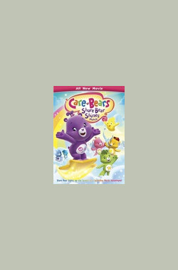 Care Bears: Share Bear Shines (2010)