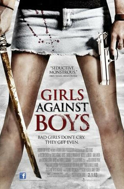 对抗男孩 Girls Against Boys (2013)