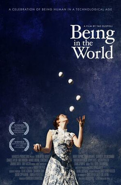 存在于世 Being in the World